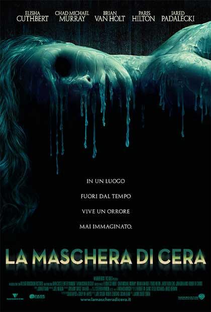 http://www.rosaselvaggia.com/maschera.jpg